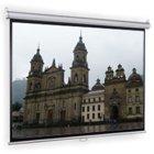 """Проектор и экран Classic Solution Classic Norma 80""""х80"""" 203x203 (W 195x195/1 MW-L8/W)"""