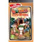 Игру для игровой приставки Игра для PSP Worms: Открытая война + Worms: Открытая война 2