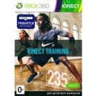 Игру для игровой приставки Игра для Xbox360 Nike+ Kinect Training (русская версия)