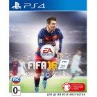 Игры и развлечения Игра для PS4 FIFA 16 (русская версия)