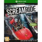 Игра для Xbox One Scream Ride
