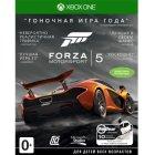 Игры и развлечения Игра для Xbox One Forza 5 GOTY (PK2-00020)