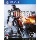 Игру для игровой приставки Игра для PS4 Battlefield 4 (русская версия)