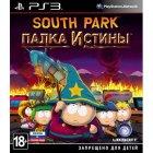Игру для игровой приставки Игра для PS3 South Park: Палка Истины