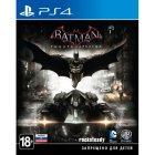 Игры для игровых приставок Игра для PS4 Batman: Рыцарь Аркхема (русская версия)