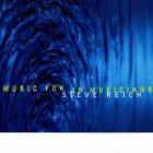 Виниловая пластинка Steve Reich MUSIC FOR 18 MUSICIANS (180 Gram)
