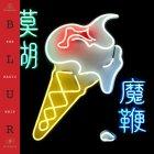 Проигрыватель виниловых дисков Blur THE MAGIC WHIP (180 Gram)