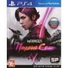 Игру для игровой приставки Игра для PS4 inFAMOUS: Первый свет (русская версия)