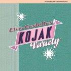 Виниловая пластинка Elvis Costello KOJAK VARIETY (180 Gram)