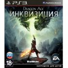 Игру для игровой приставки Игра для PS3 Dragon Age: Инквизиция (русская версия)