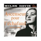 Виниловая пластинка Miles Davis ASCENSEUR POUR L'ECHAFAUD (180 Gram/+ 16 Bonus tracks)