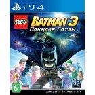 Игры и развлечения Игра для PS4 LEGO Batman 3. Покидая Готэм