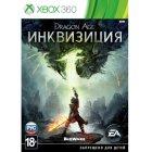 Игру для игровой приставки Игра для Xbox360 Dragon Age: Инквизиция (русская версия)