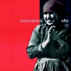 Виниловая пластинка Yellow Magic Orchestra TECHNODELIC (180 Gram)