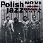 Виниловая пластинка Novi Singers BOSSA NOVA (Polish Jazz/Remastered/180 Gram)