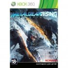 Игра для Xbox360 Metal Gear Rising: Revengeance (русская документация)