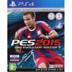 Игры и развлечения Игра для PS4 Pro Evolution Soccer 2015 (русская версия)