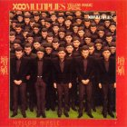 Виниловая пластинка Yellow Magic Orchestra X-MULTIPLIES (180 Gram)