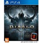 Игры для игровых приставок Игра для PS4 Diablo III: Reaper of Souls (русская версия)