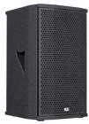 Акустическая система KS-Audio C 12