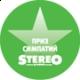 Stereo&Video - Приз Симпатий
