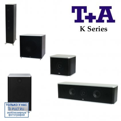 Акустическая система T+A KS 300 black cabinet with silver aluminium covers