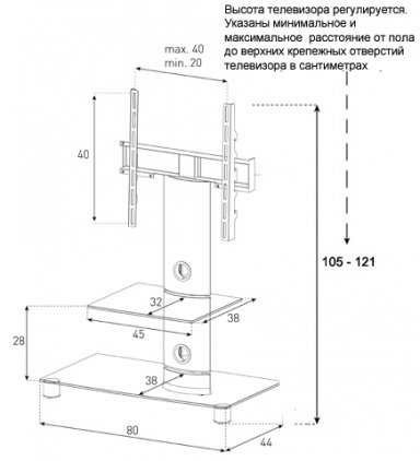 Подставка под телевизор Sonorous PL 2380 B-SLV
