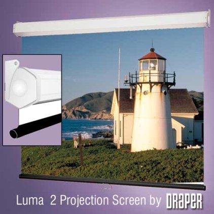 """Экран Draper Luma 2 AV (1:1) 120/120"""" 305*305 MW (XT1000E) case white"""