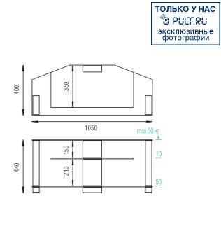 Подставка MD 517.1030 (алюминий/дымчатое стекло)