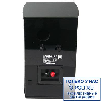 Полочная акустика Yamaha NS-333 black (Elliptical form)
