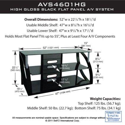 Подставка Bello AVS-4601HG