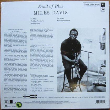 Виниловая пластинка Miles Davis KIND OF BLUE (180 Gram)