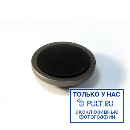 Cold Ray Spike Protector 3 titan (комплект 8 шт.)