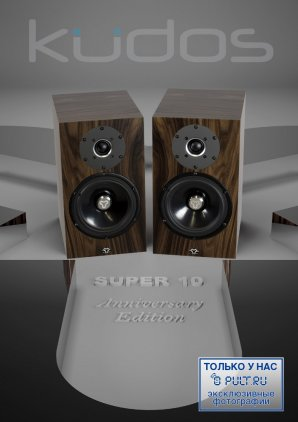 Акустическая система Kudos Super 10 walnut