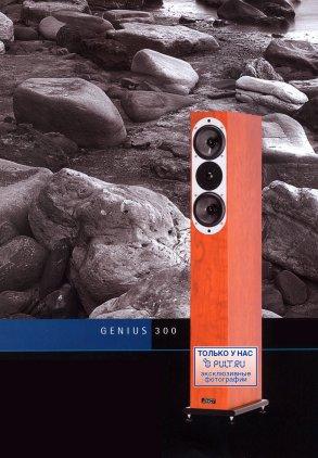 Напольная акустика ASW Genius 300 blue