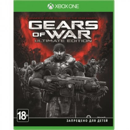 Игра для Xbox One Gears of War: Ultimate Edition