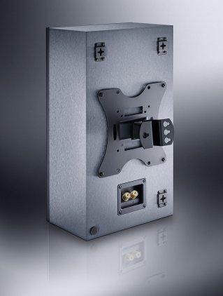 Акустическая система Magnat Cinema Ultra LCR 100-THX black