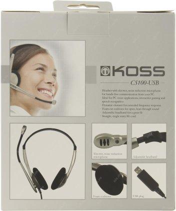 Наушники Koss CS100 USB
