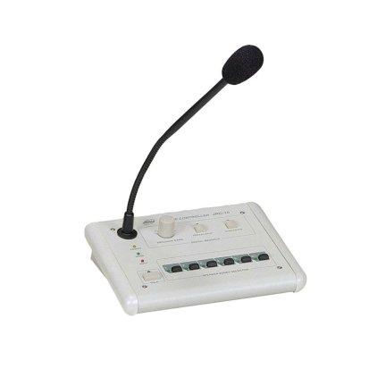 Конференц-система JEDIA JRC-10
