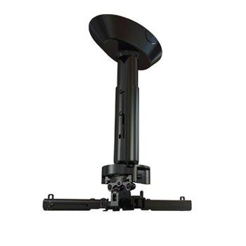 Крепление для проектора Wize PR24A