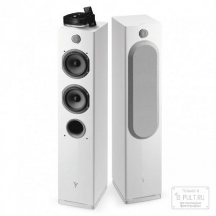 Focal-Jmlab Pack Easya white high gloss