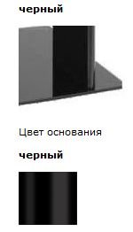 Подставка под ТВ и HI-FI Ultimate PS 1244B black alu
