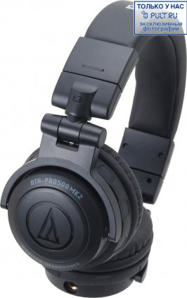 Наушники Audio Technica ATH-PRO500MK2 black