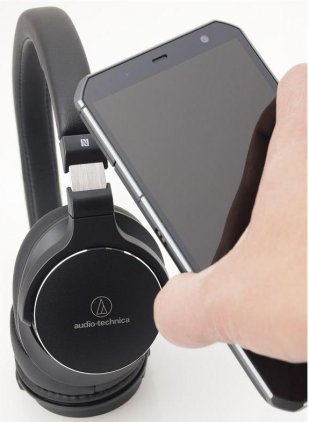 Наушники Audio Technica ATH-SR5BT white