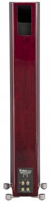 Напольная акустика McIntosh XR100 red walnut