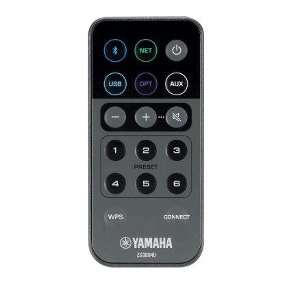 Полочная акустика Yamaha NX-N500 walnut