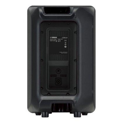 Акустическая система Yamaha CBR10