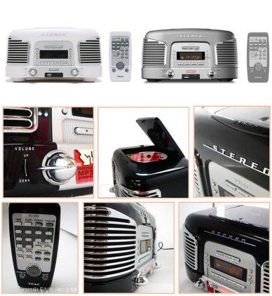 Радиоприемник Teac SL-D920 silver