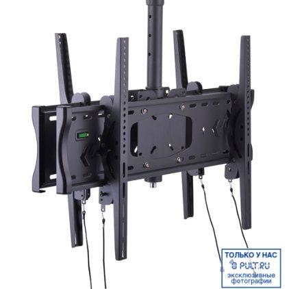 Кронштейн для телевизора Kromax Cobra-3 серый