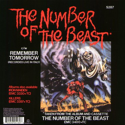 Виниловая пластинка Iron Maiden THE NUMBER OF THE BEAST (Limited)